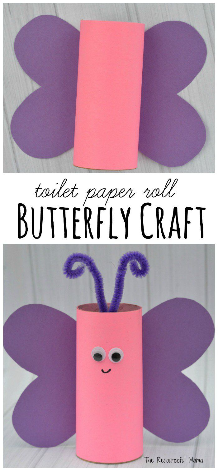 toilet paper roll butterfly craft | the resourceful mama | crafts