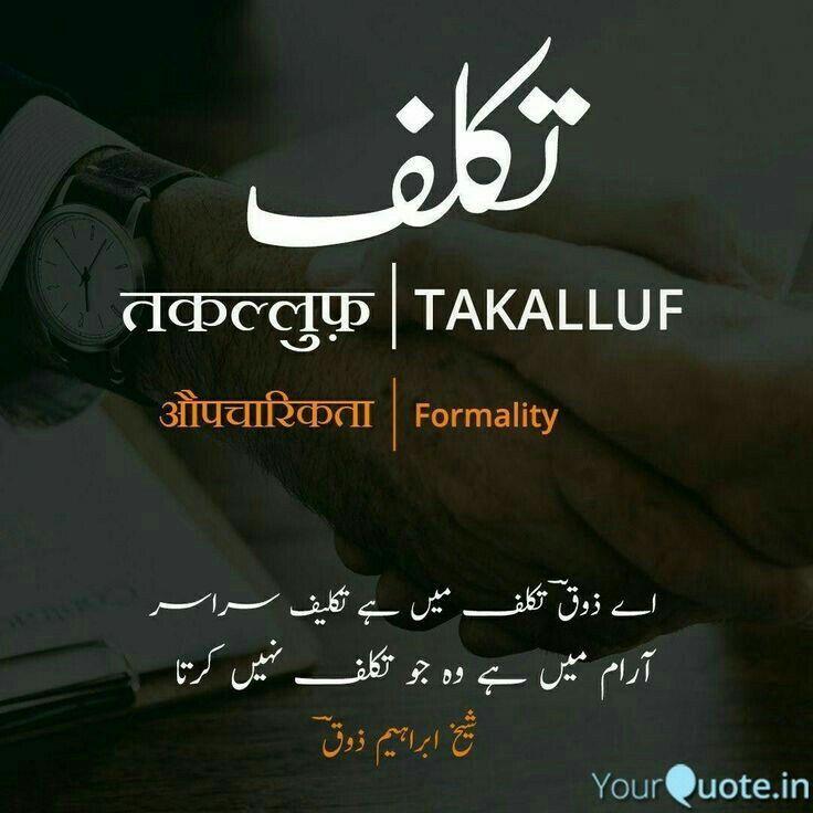 Naina meaning in hindi