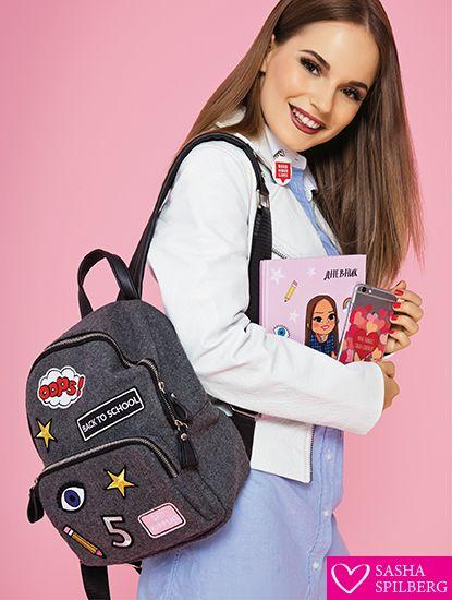 Рюкзак саша школьные рюкзаки фото для девочек ортопедический