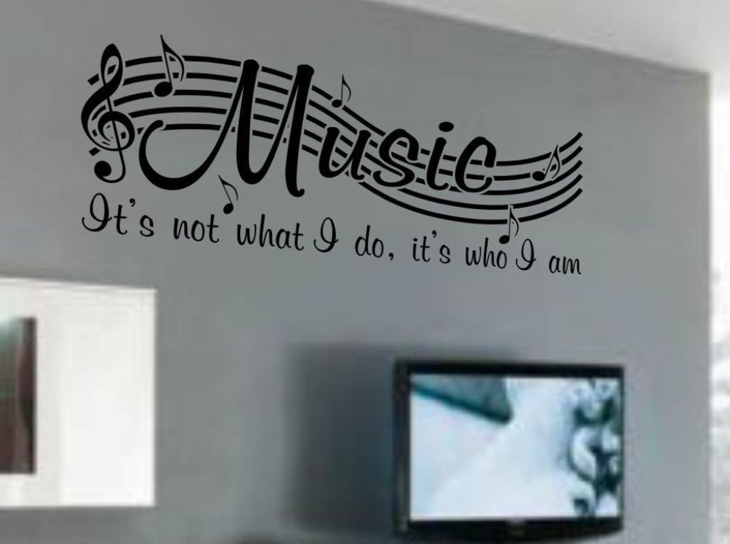 Wonderful Music Themed Room Decorating Ideas Part - 7: Music Is Not Vinyl Wall Quote Word Decal Dance Musical Notes Room Decor