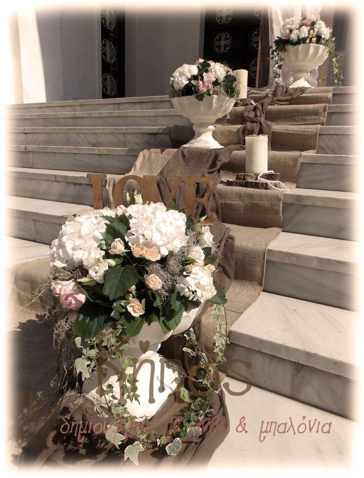 35a9865d038a Ρομαντικός στολισμός γάμου Wedding Walkway