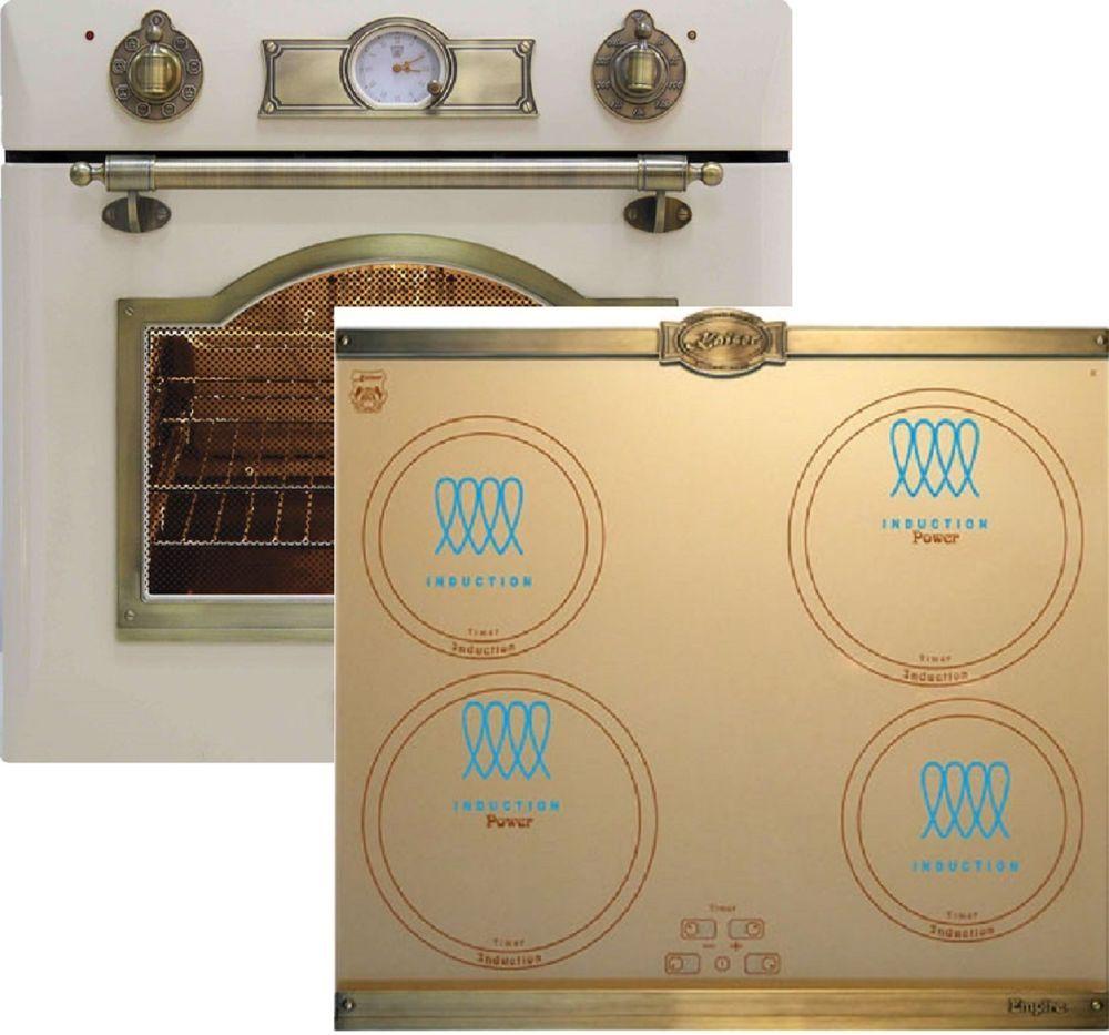 Ideen für küchenbeleuchtung ohne insel specialprice kaiser retro herdset autark cm induktions kochfeld