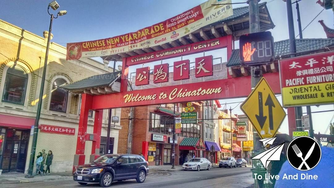 Chicago's Chinatown. More pics? Link in bio! http://ift.tt/1UANncf #ToLiveAndDine #Foodie #Travel #Wanderlust #Comedy #Blog