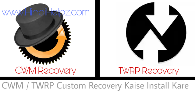 TWRP / CWM Custom Recovery Kaise Install Kare, Without PC