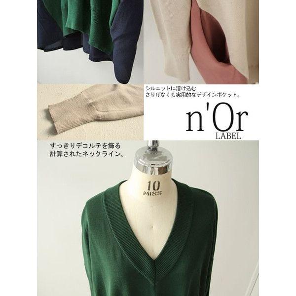 op おしゃれまとめの人気アイデア pinterest naoko ニット レディース ワンピース レディース 長袖