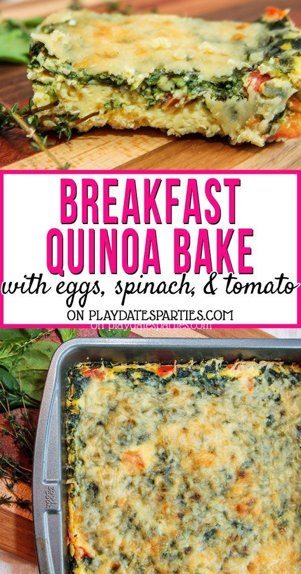 Breakfast Quinoa Bake with Eggs, Spinach, and Tomatoes -