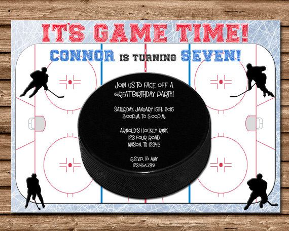 Hockey Invitation Hockey Birthday Invitations Hockey Party