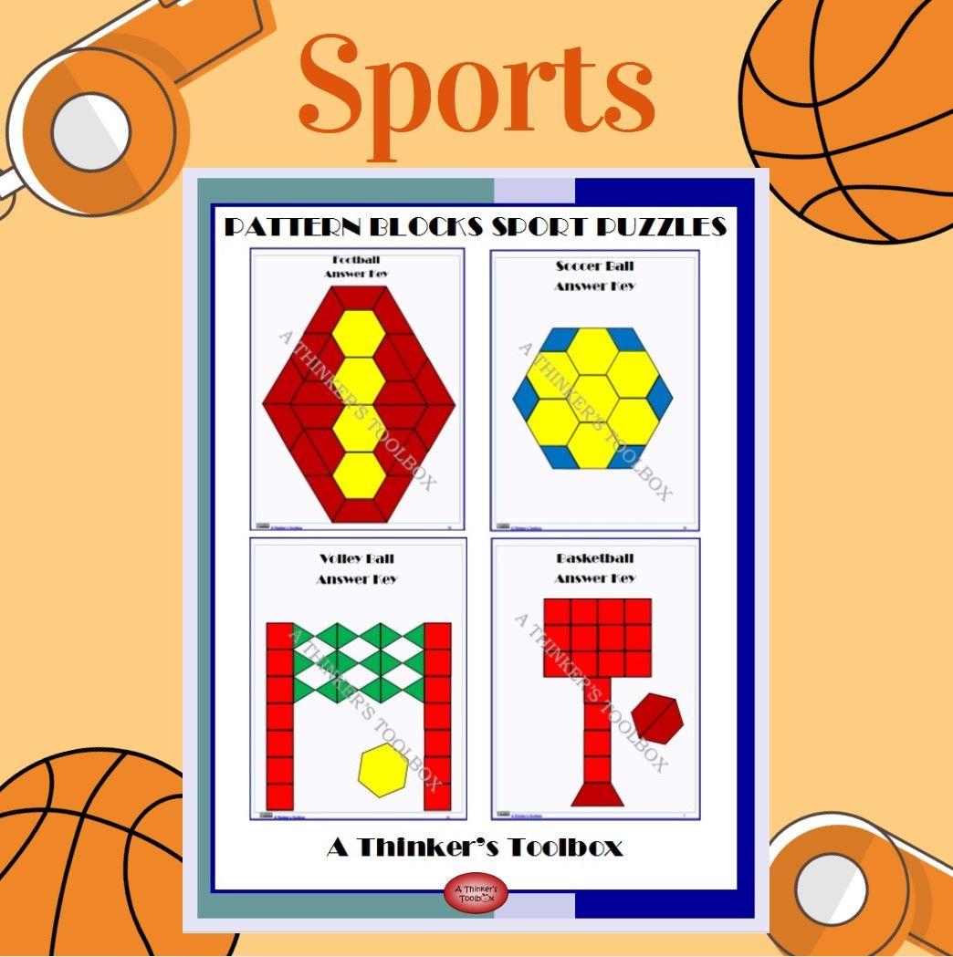 Pattern Blocks Sport Puzzles Homeschool Physcial Education In 2020 Pattern Blocks Physcial Education Pattern