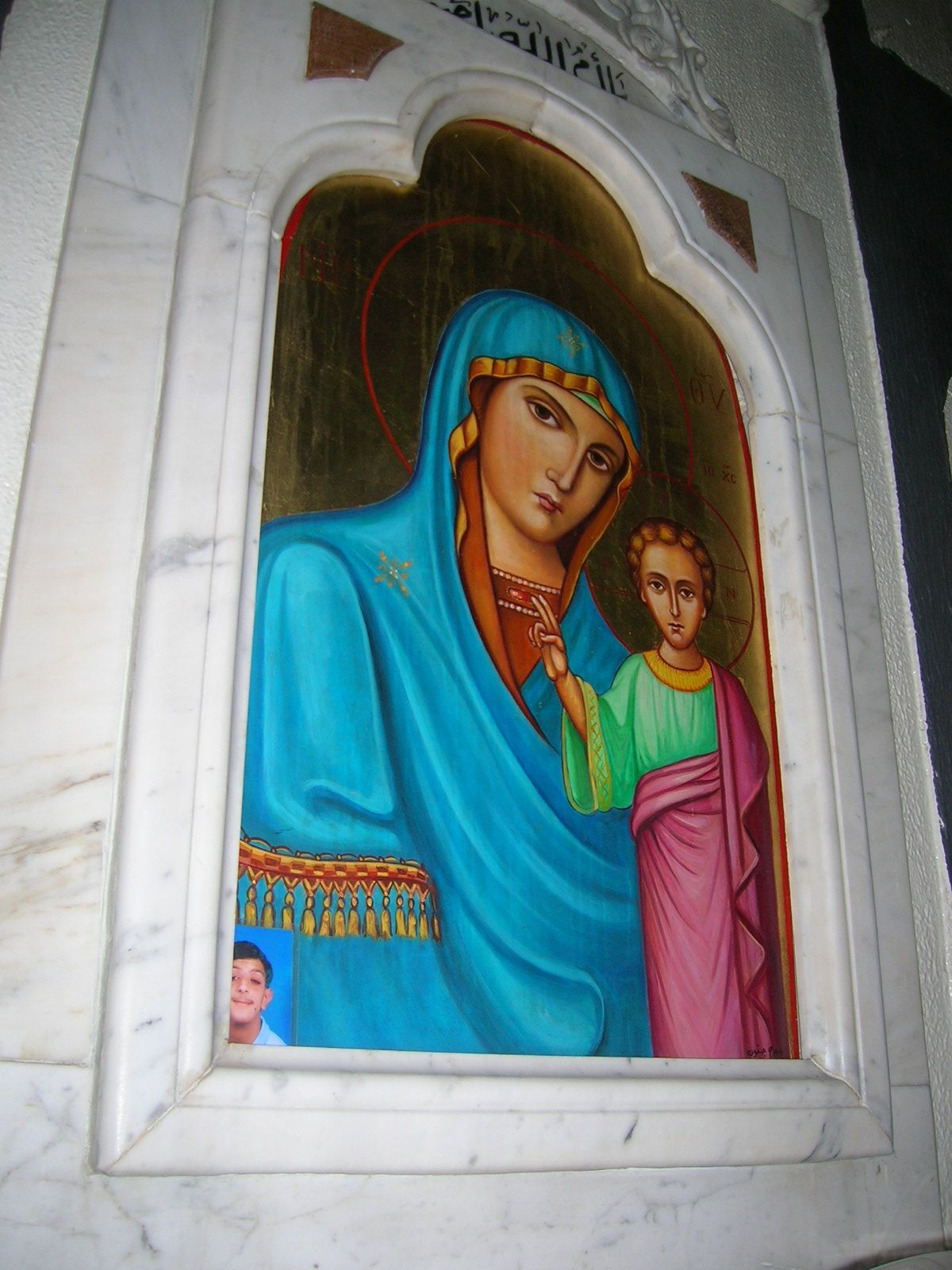 Our Lady of Soufanieh, Damascus, Syria