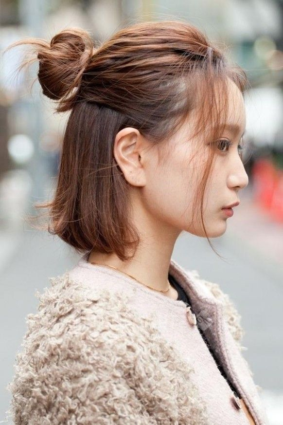 Easy Japanese Hairstyle in 2020   Japanese hairstyle ...