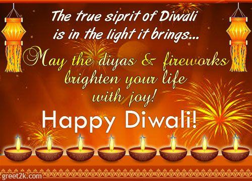 The true spirit of diwali diwali pinterest diwali spirit of diwali send free ecards diwali greeting cards postcards wishes m4hsunfo Choice Image