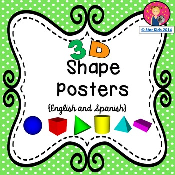 3D Shape Posters {English and Spanish} Math Centers and Games 3d