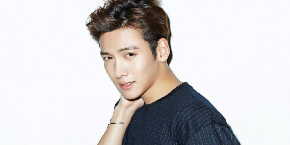 Ji Chang Wook To Make Surprise Appearance On We Got Married