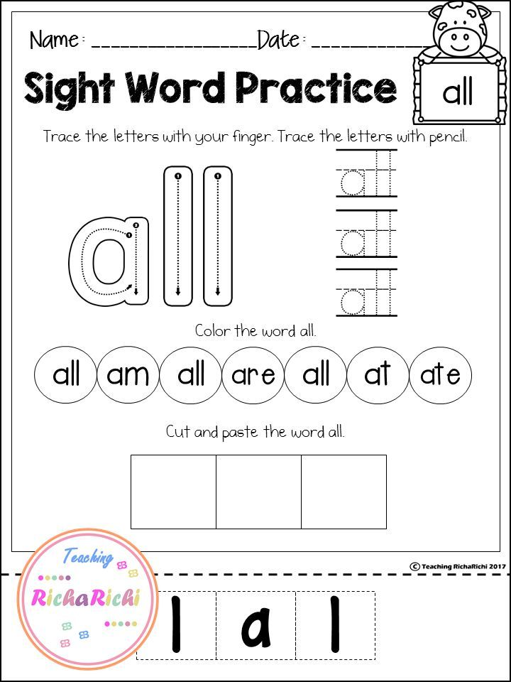 picture relating to Printable Sight Word Activities known as No cost Sight Term Functions (Primer) Term worksheets