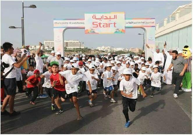 Asian Games  Fun Run Oman
