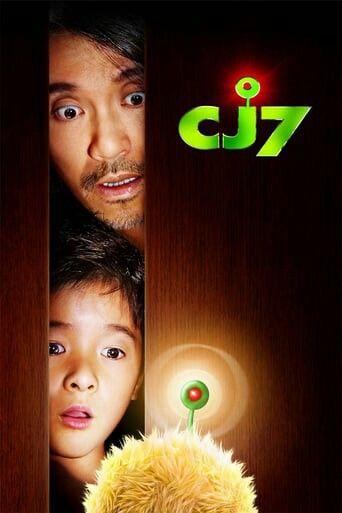 Pin by Tone SHIU on 周星馳 in 2020 | Cj7 movie, Cj7 ...