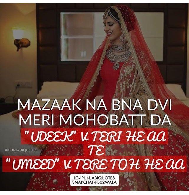 Love Relation Quotes In Hindi: Pin By Baljinder Dhillon On Punjabi Shayari