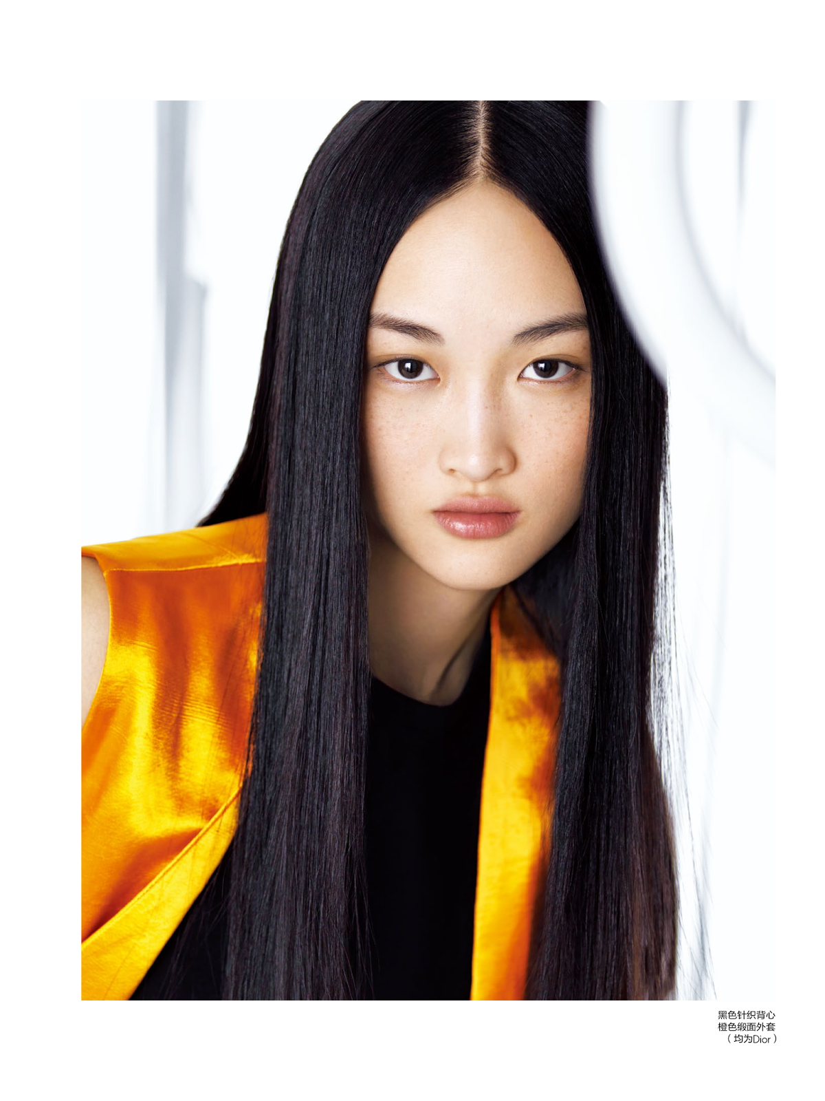 Gym Bunny Luping Wang And Jing Wen For Elle China March