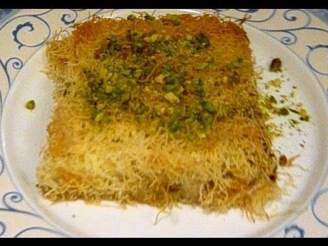 Türkische Künefe Rezept - Dessert mit Zuckersirup - YouTube