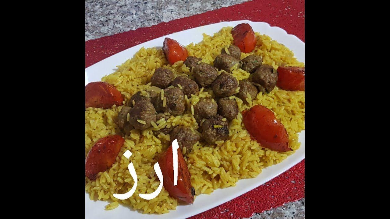 مطبخ ام وليد ارز على الطريقة التركية سريع و بنة مذهلة Youtube In 2020 Recipes Food Savory