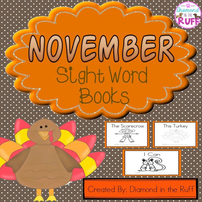 November Sight Word Books are a great addition to the classroom.  Each book reinforces a different sight word and goes along with a November classroom theme (scarecrows, turkey's, and fall).  There are three books included in this download.