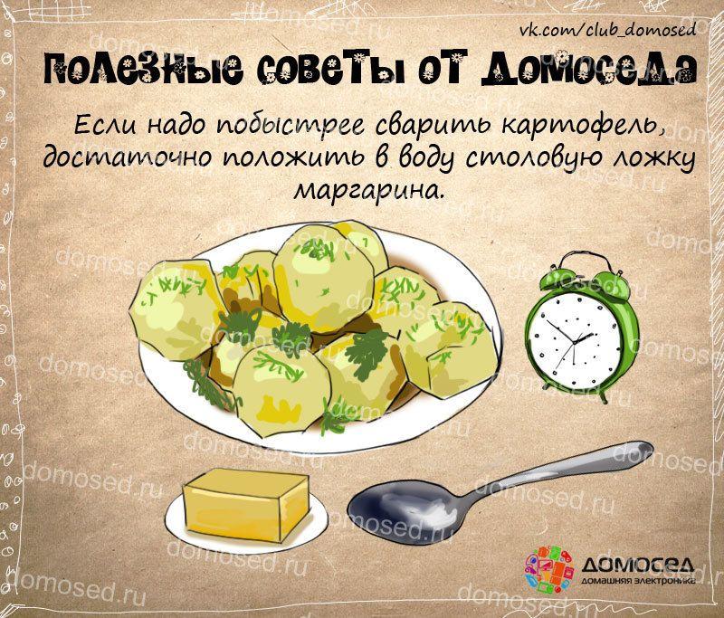 бесконечно картинка советы кулинарные рецепты любящим