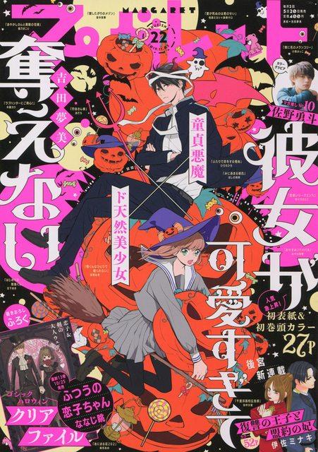imgur com book design manga covers book cover design