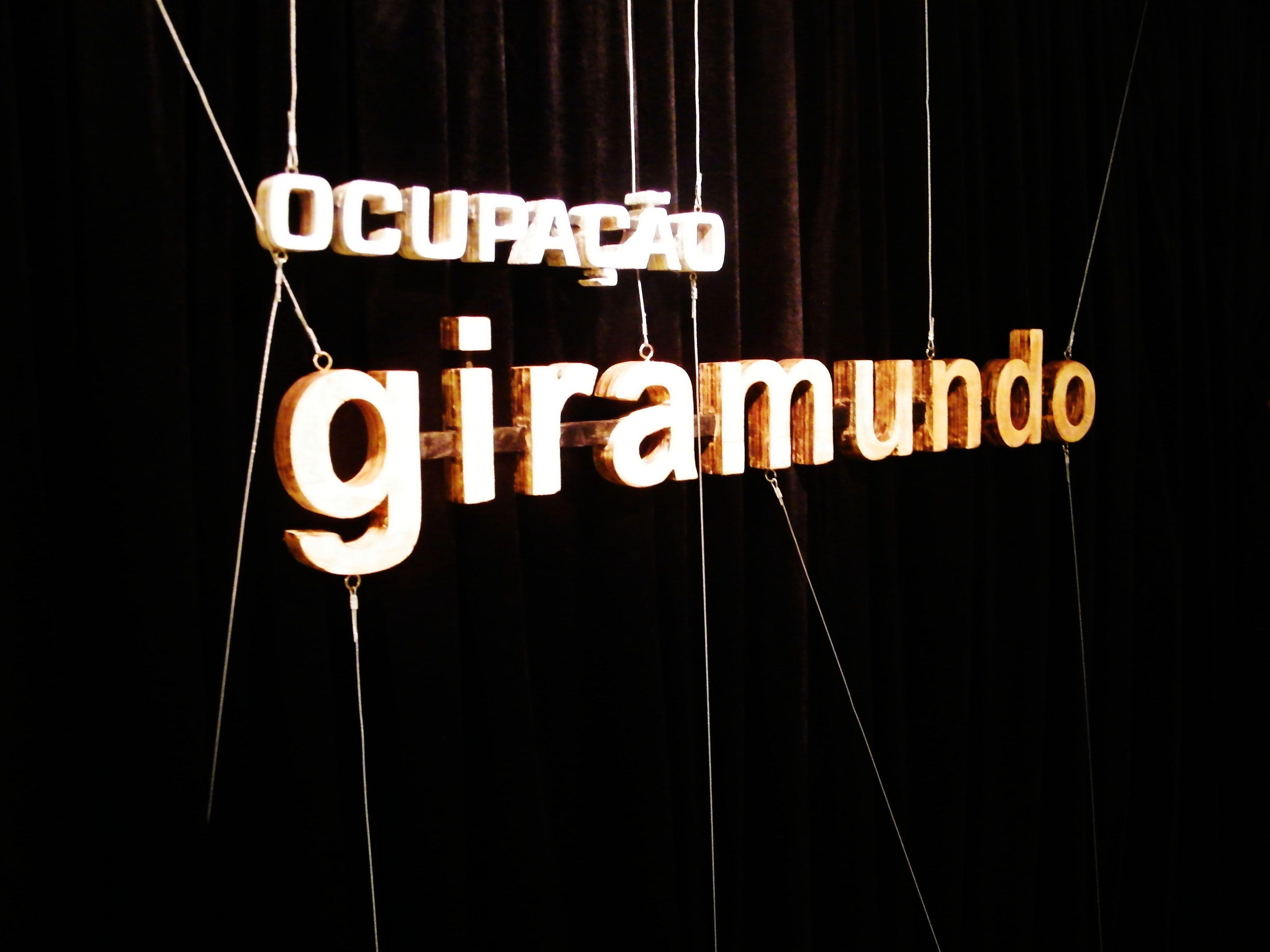 - See more at: http://followthecolours.com.br/happy-hour/o-admiravel-mundo-dos-bonecos-em-cartaz-no-itau-cultural/#sthash.VDmqsbef.dpuf