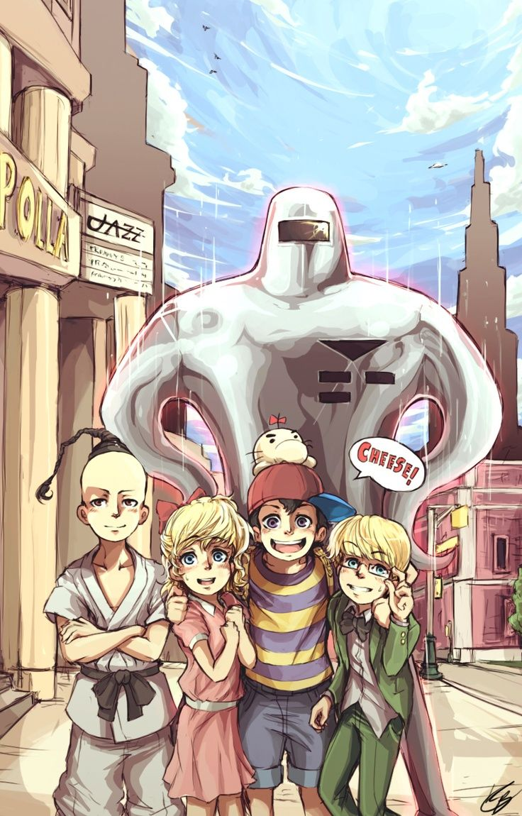 The Group Of Earthbound With A Starman And Mr Saturn