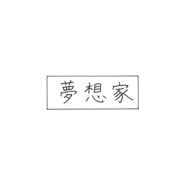 Japanese Kanji Symbol For Dreamer Liked On Polyvore Featuring