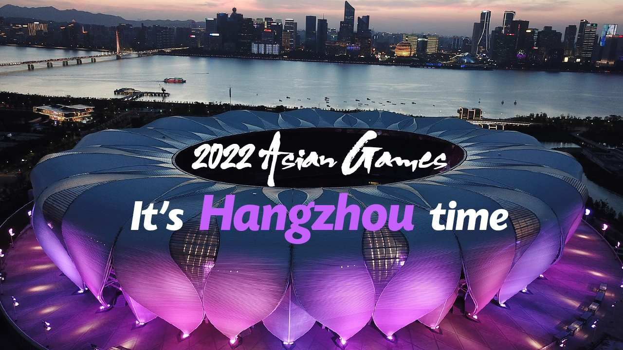 Hangzhou will host the 2022 Asian Games, making it the