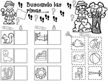 las rimas spanish rhymes cut and paste worksheets ela sla cut paste worksheets rhyming. Black Bedroom Furniture Sets. Home Design Ideas