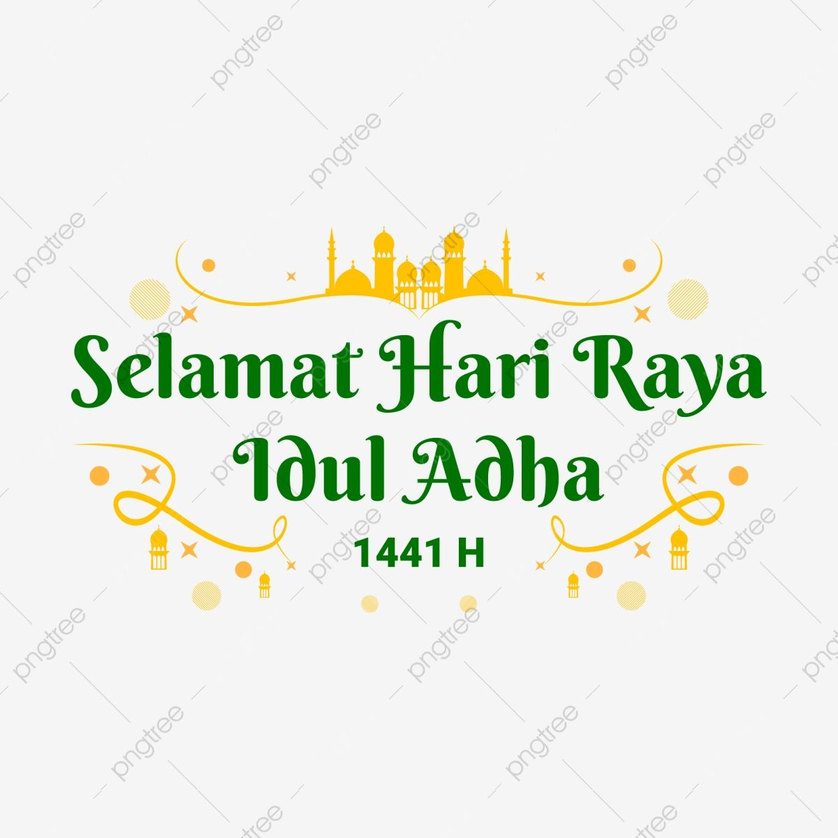selamat hari raya idul adha 1441 h greeting text yellow green idul adha eid al adha eid adha png and vector with transparent background for free download in 2020 eid al pinterest