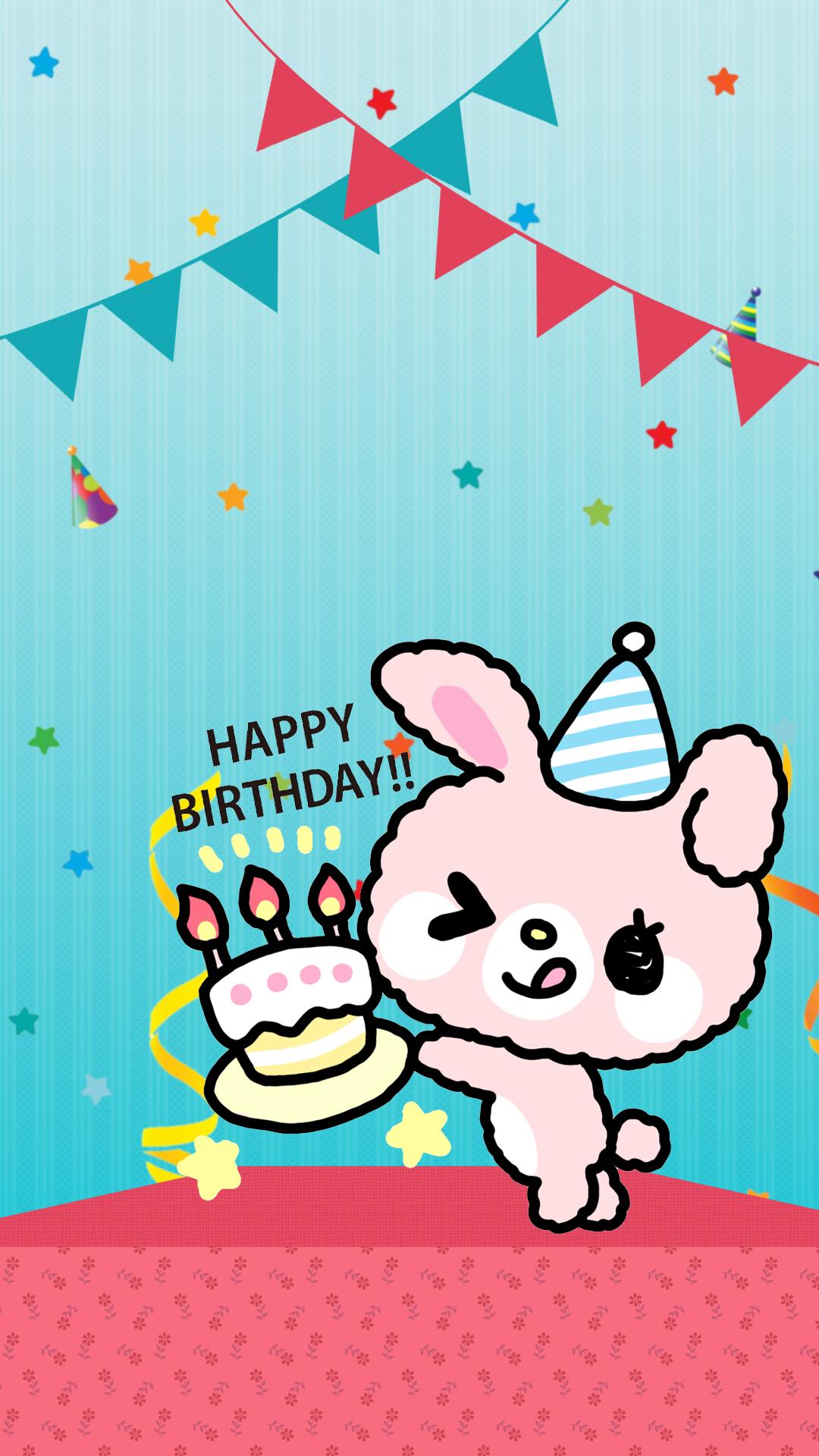 iPhone wallpaper happy Birthday!! Anime wallpaper