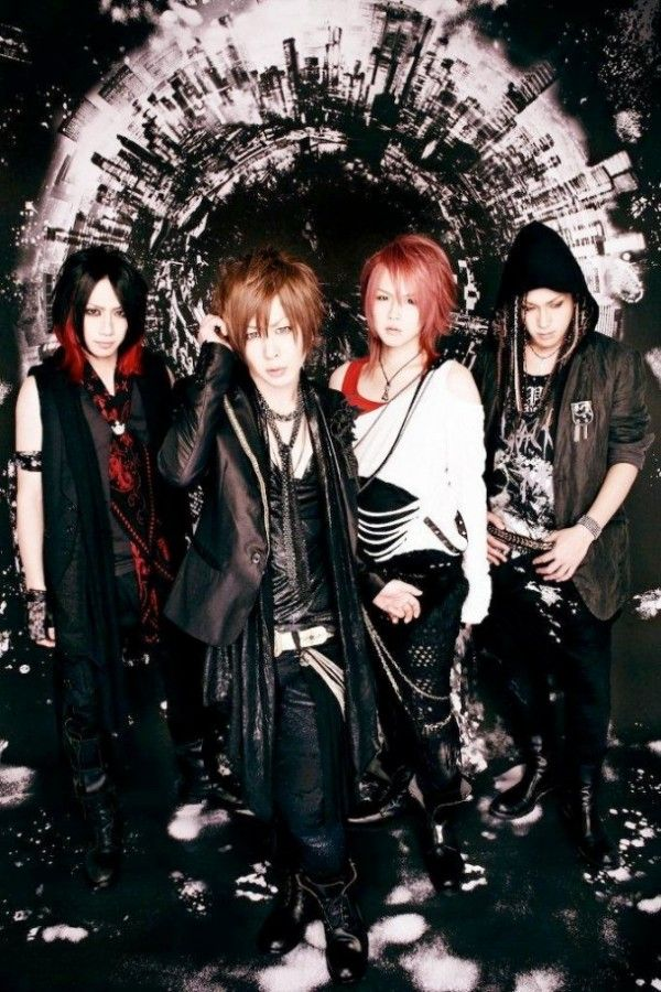 Visual Kei Band Administrator To Disband Visual Kei Visual Punk Movement