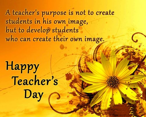 Happy Teacher S Day By Good Morning Wishes Teachers Day Message Teachers Day Wishes Teachers Day Greetings