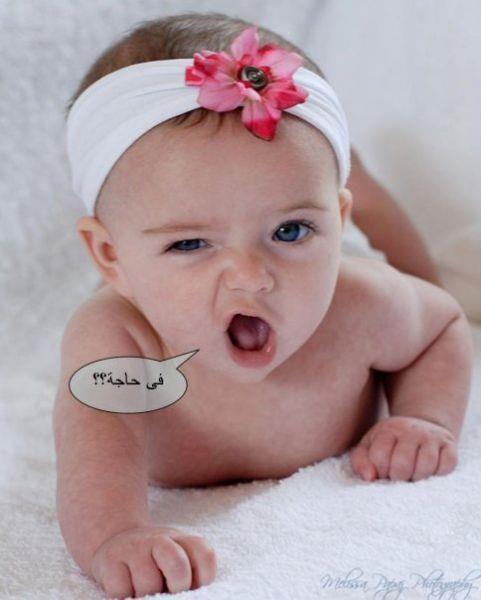 صور اطفال نايمين Hledat Googlem Cute Kids Photos Excited Baby Funny Kids