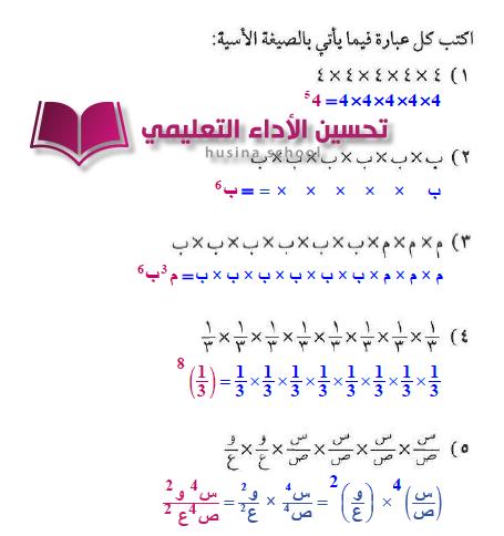 حل كتاب الرياضيات ثالث متوسط ف2 جميع الحلول فى كتاب واحد للمنهج Words Word Search Puzzle
