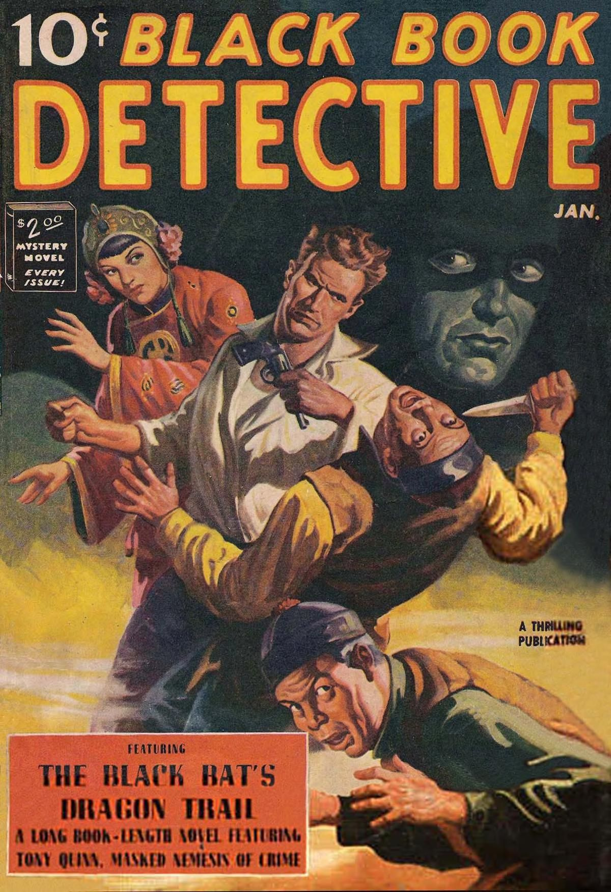 Pulp Mystery Magazine From 1941  Black Book Detective V12 02 (jan 1941) (