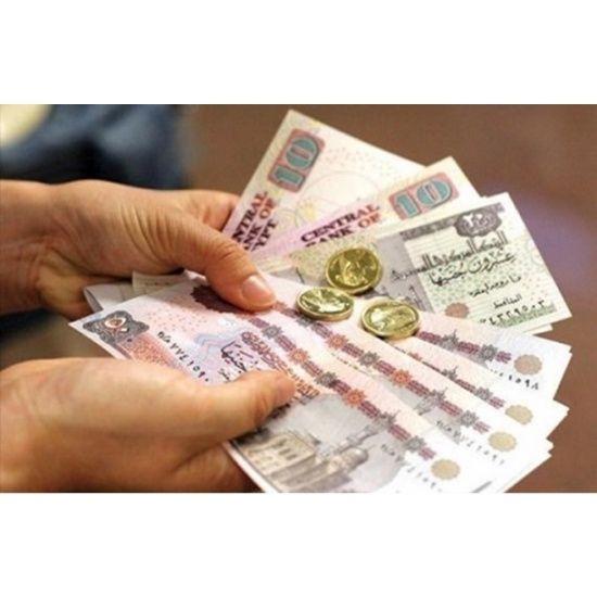 الحكومة تنفي تحويل الأوراق النقدية إلى عملات معدنية نفى مركز المعلومات ودعم اتخاذ القرار بمجلس الوزراء ما نشرت Forex Currency Shopping Hacks Money Matters