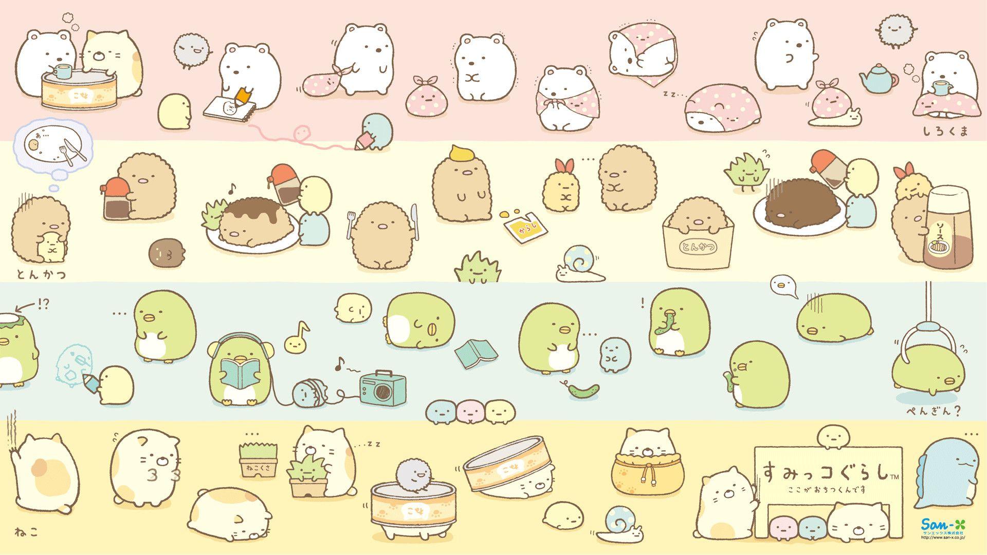 1920x1080 cute San X wallpaper collection 2013 Rilakkuma