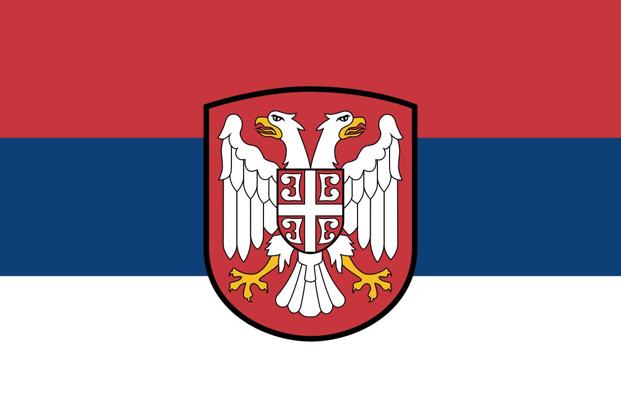 Flag Of Serbia 1941 1944 Svg Serbia Flag Flag Vehicle Logos