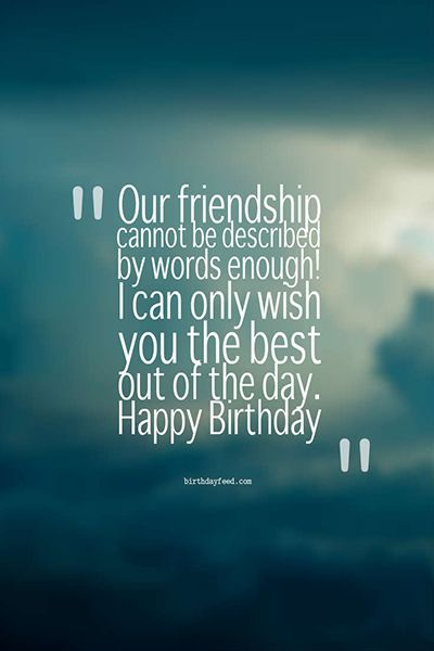30 Heart Touching Birthday Wishes For Best Friend