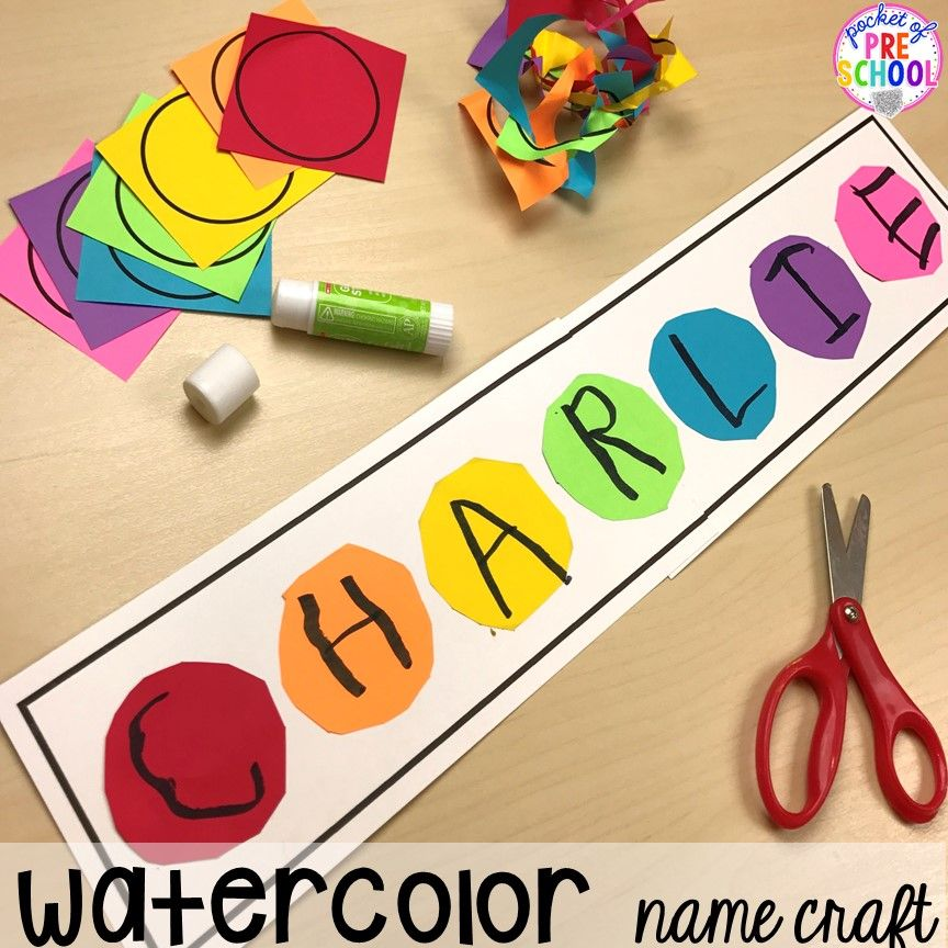 Paint name collage. School theme activities and centers (letters, counting, fine motor, sensory, blocks, science)! Preschool, pre-k, and kindergarten will