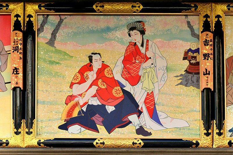 """Next is Yoshitsune Senbonzakura """"Yoshino mountain"""" by Kiyomoto.Hitoshi Sato is playing Tadanobu Sato and Genkuro Fox, a human national treasure Fujiiro."""