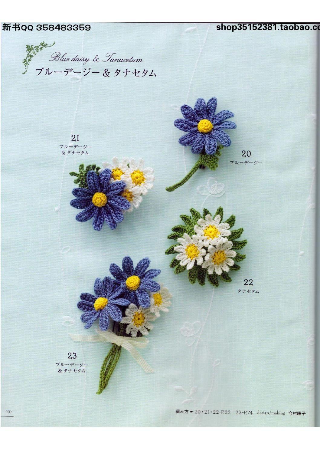 PATRONES GRATIS DE CROCHET: FLORES a crochet, margaritas y violetas ...