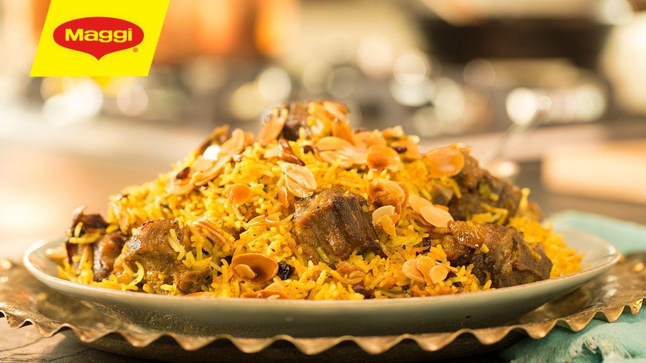 Maggi Recipes Rice Kabli وصفات ماجي أرز كابلي Eat Rice Dinner Dinner