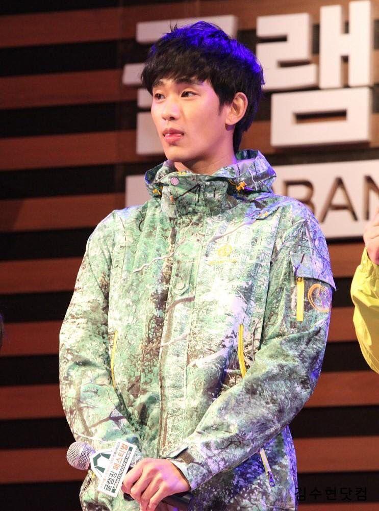 Beanpole Glamping Festival 130518 #KimSooHyun #김수현