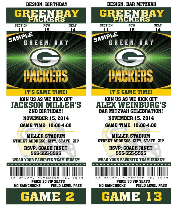 Printable Birthday Party Invitation Card Greenbay Packers Birthday Ticket Invi Birthday Party Invitations Printable Birthday Party Invitations Football Wedding