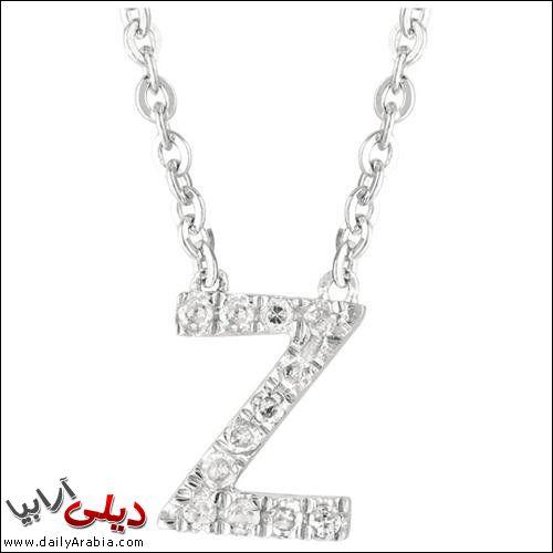 صور حرف Z اجمل و احلى صور خلفيات بطاقات رمزيات حرف Z بالنار مزخرف فى قلب رومانسية للفيس بوك 2015 Diamond Necklace Chain Necklace Z Photo